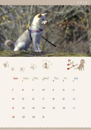 Kanachannel_calendar_2018_2